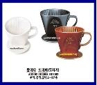 [칼리타드리퍼 도자기(검정:4인) ] 루왁커/루왁/루왁커피/커피드립포트/김흥회/커피문화전문가/커피문화전문해설가/커피문화전문강사/사향고양이커피
