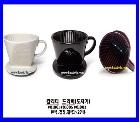 [칼리타드리퍼 도자기(흰색:2인) ] 루왁커/루왁/루왁커피/커피드립포트/김흥회/커피문화전문가/커피문화전문해설가/커피문화전문강사/사향고양이커피