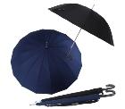 모던 16K 특대 장우산