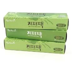 '행밥' 친환경 지퍼팩 (대,3개묶음)