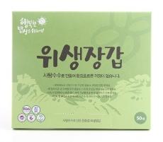 '행밥' 사탕수수 위생장갑 50매