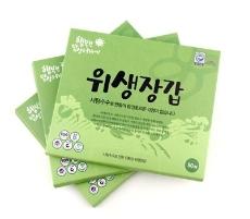 '행밥' 친환경 위생장갑 50매 (3개 묶음)