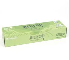 '행밥' 친환경 지퍼팩(대) 20매
