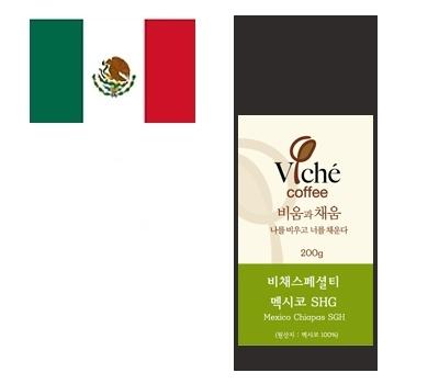 비채커피 - 멕시코 치아파스 SHG 200g