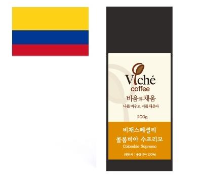 비채커피- 콜롬비아 수프리모 200g