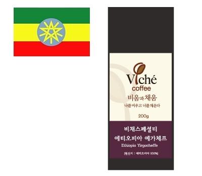 비채커피-에티오피아 예가체프 200g