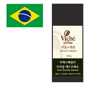 비채커피 - 브라질 스페셜티 200g