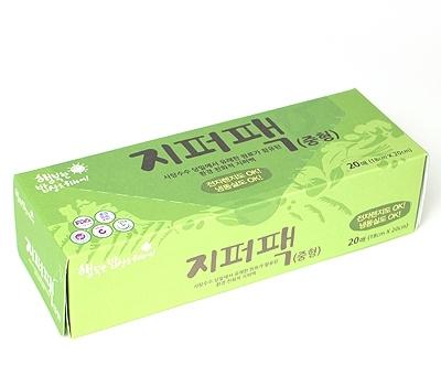 '행밥' 친환경 지퍼팩(중) 20매