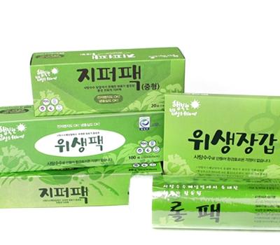 '행밥' 친환경 위생팩, 지퍼팩(대), 지퍼팩(중), 롤팩, 위생장갑 5종 세트