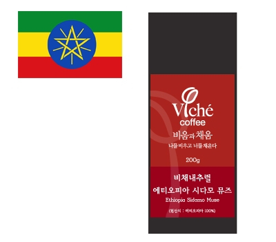 비채커피 - 에티오피아 시다모 뮤즈 200g