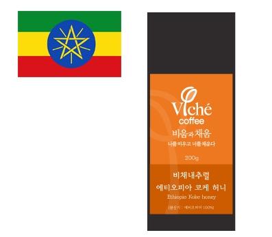 비채커피 - 에티오피아 코케 허니 200g