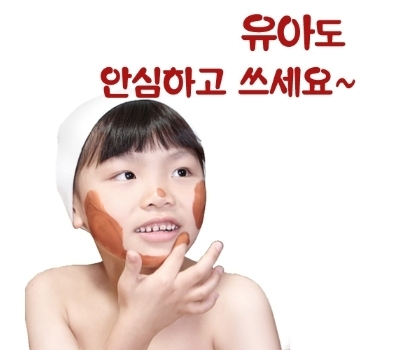 [들꽃잠 화장품가게]구절초황토팩
