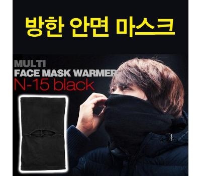방한 안면마스크 N-15 스포츠 기능성 넥워머