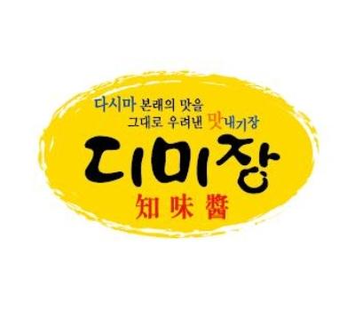 디미장 다시마 맛내기장  세트 1호 (무료배송)