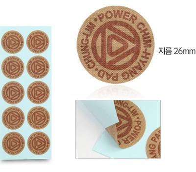아픈데붙이는 동전패드(10팩)
