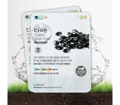 다자연 유기농 마스크팩 20매(4종x5매입)