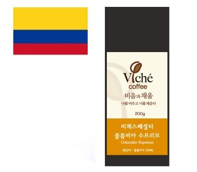 비채커피 - 콜롬비아 수프리모 200g