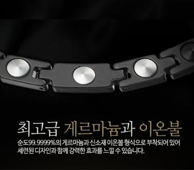 링자개 팔찌[20마디 게르마늄11]