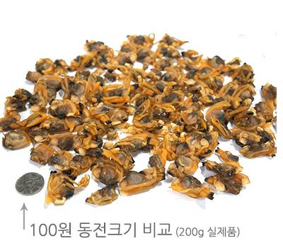 건바지락살 (최대 만원상당 메가리증정event)