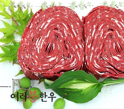 [영주한우 1+등급이상]목심살 600g(불고기용)