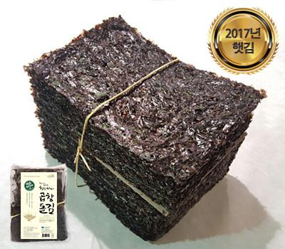청산바다 '햇'곱창돌김[특] 100매 (2017년 11월 생산)