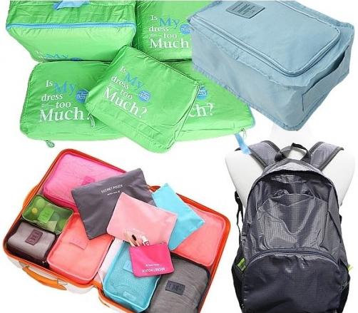 여행 수납정리 가방&파우치 모음