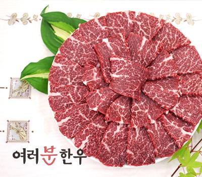 [영주한우 1+등급이상]살치살 600g(구이용)