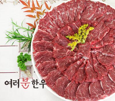 [영주한우 1+등급이상]치마살 600g(구이용)